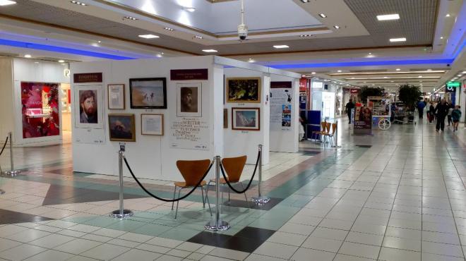 AE Exhibition 1