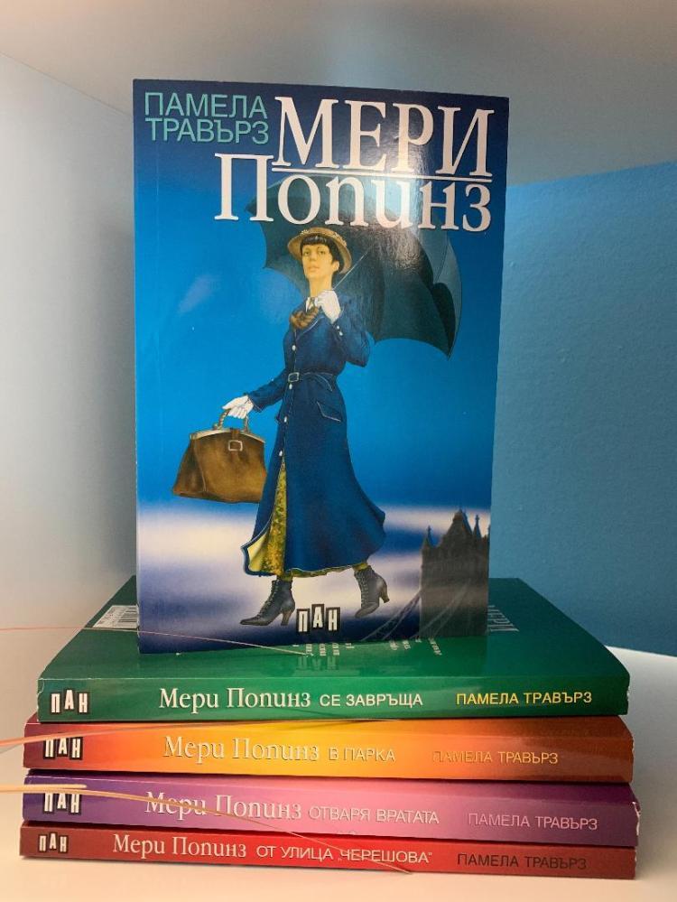 Mary Poppins Translated