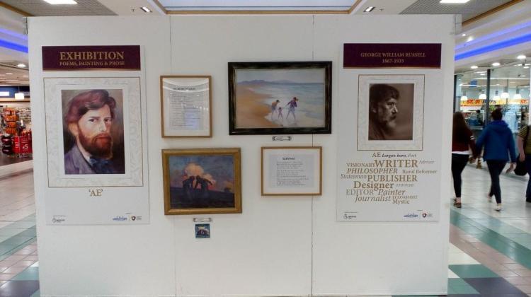 AE Exhibition 4